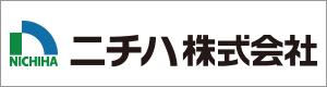成田建築-ニチハ株式会社