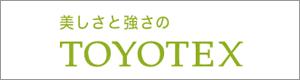 成田建築-TOYOTEX